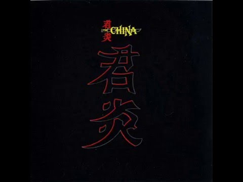 China - China [Full Album] - 1988