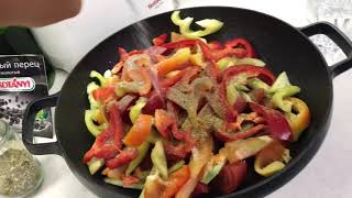 Овощи Запечённые в Духовке с Сыром Фета / Сочное Соте Тёплый Овощной Салат. Что приготовить на Ужин
