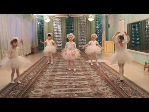 Танец снежинок для новогоднего утренника в группе старшего дошкольного возраста