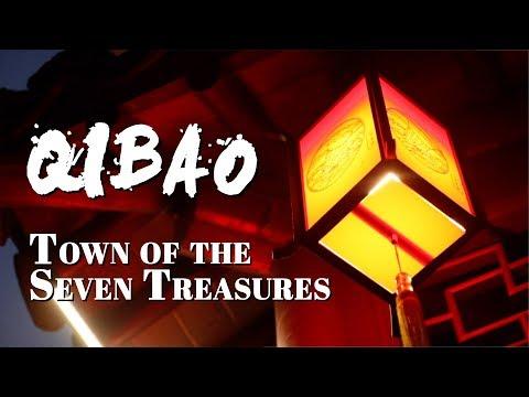 Qibao: Town of the Seven Treasures