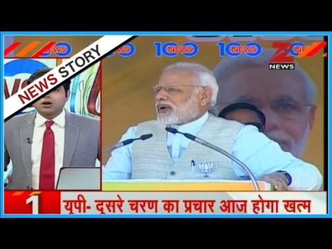 PM Modi and Rahul Gandhi to address public rally in Lakhimpur