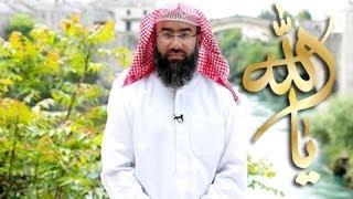الرحمن الرحيم الملك