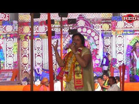 झूला झूले सातो रे बहिनिया  जागरण प्रोग्राम#Jhula jhule Sato re Bahiniya# kosli I Desi Red