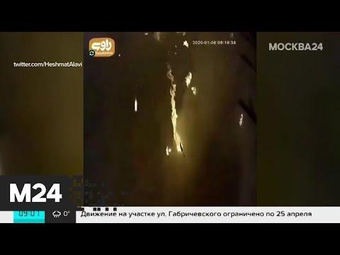 Иран признал вину в крушении украинского Boeing - Москва 24