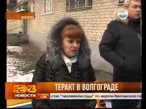 ООО Домофон-Сервис г. Волгоград