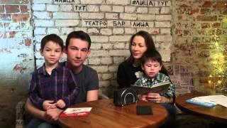 Кирилл Емельянов и Екатерина Директоренко несут радость! А вы?