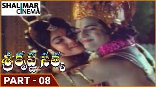 Sri Krishna Satya Telugu Movie Part 08/16 || NTR, Jayalalitha || Shalimarcinema