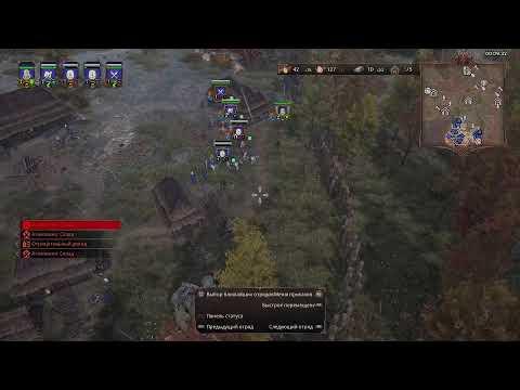 Топ RTC Стратегия на PS4
