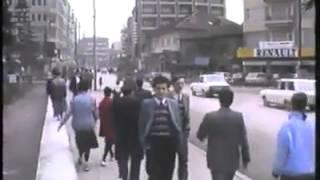 1988 Yılı Düzce  Memleketimizi Seviyoruz, Özlüyoruz..