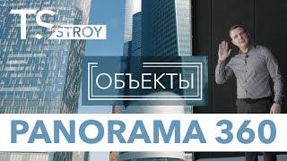 Акустические панели в кинотеатре на 89 этаже Москва Сити | Ремонт квартир в Москве