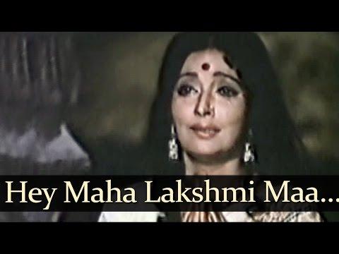Hay Maha Laxmi Maa Aayi - Jai Mahalaxmi Maa Songs - Ashish Kumar - Anita Guha - Usha Mangeshkar