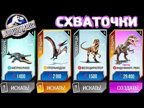Jurassic Park Builder Battle Arena Full Walkthrough (Stage 1 to 50)HD