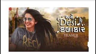 Amme desi kalakar   teaser  kinjal dave new song upcoming