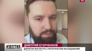 Вирус Петя новости. НОВОСТИ МИРА И РОССИИ