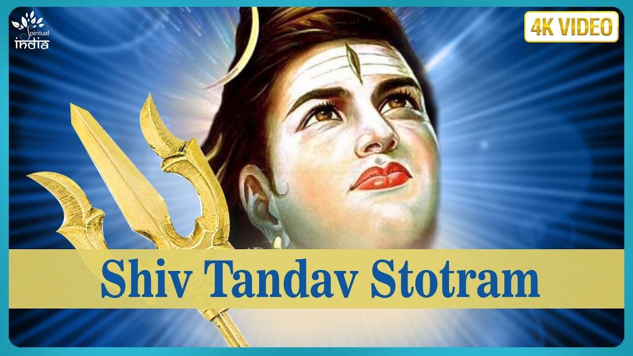 Shiv Tandav Trance Mp3 Free Download - multiprogramfund