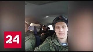 Смотреть видео Не смог пройти мимо: в Подмосковье спецназовец  погиб, пытаясь заступиться за прохожих - Россия 24 онлайн