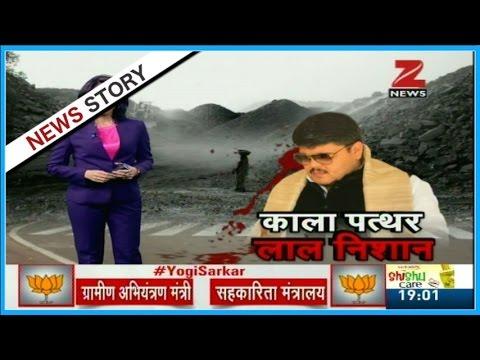 Bihar: Congress leader Neeraj Singh shot dead in Dhanbad