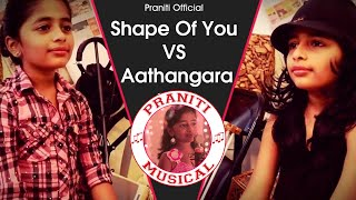 Praniti vs Praniti | Aathangara vs Shape of You | Ed Sheeran [Praniti Official Mashup] Mp3