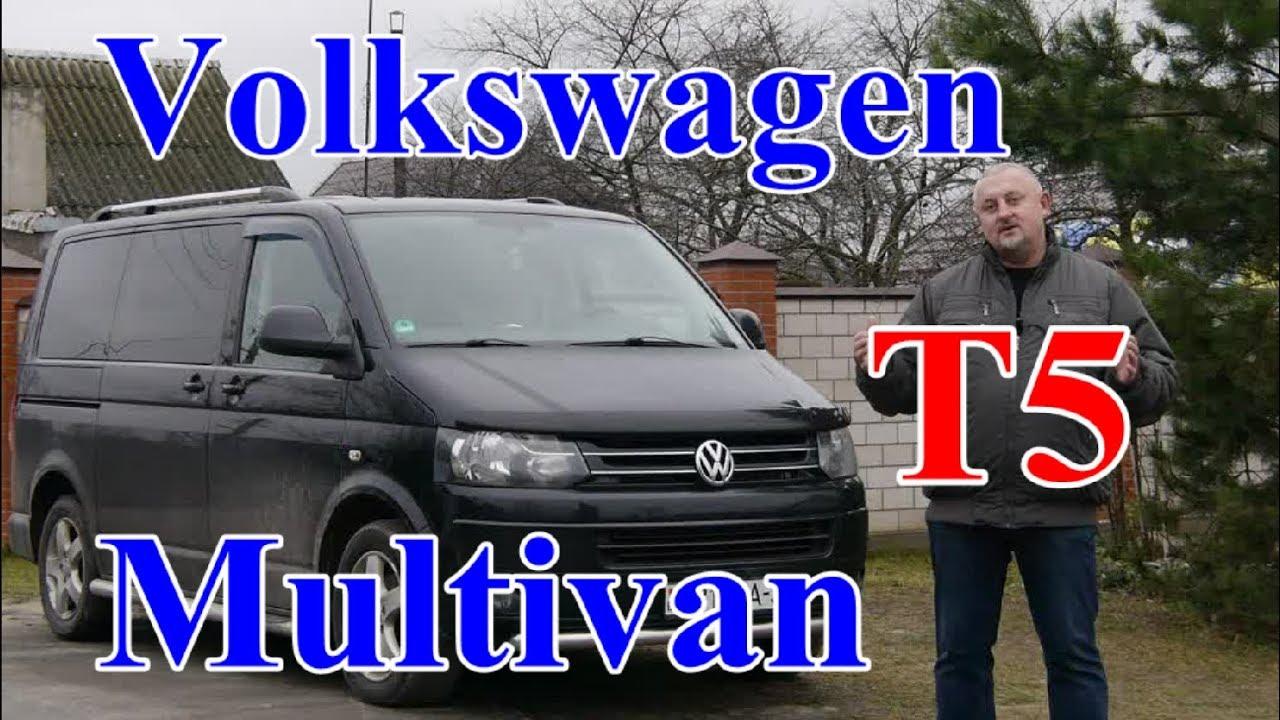 Модельный ряд и цены на коммерческие автомобили volkswagen. Выгодные предложения на автомобили и сервис. Кредитование, лизинг и страхование. Автомобили с пробегом.