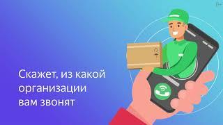 Приложение Таксометр Яндекс Такси