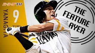 23日の埼玉西武戦では 3打席連続となる本塁打で、持ち前のパワーを見せ...