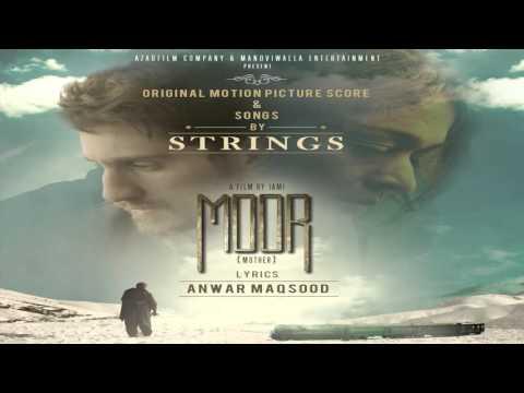 Eva - Meesha Shafi - Moor Film OST