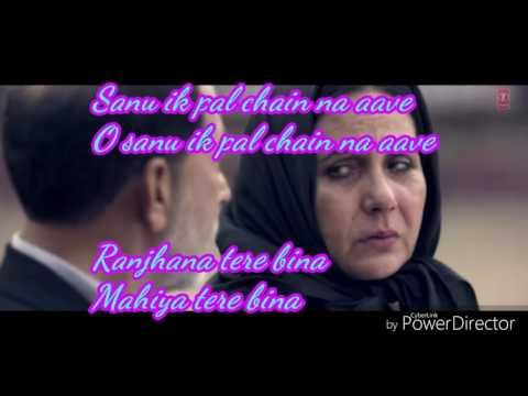 New panjabi sanu ek pal chain lyrics song