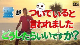 三体合気学院 ⇒ https://www.santai-aiki.com/ □プレゼント動画 ⇒ http:...