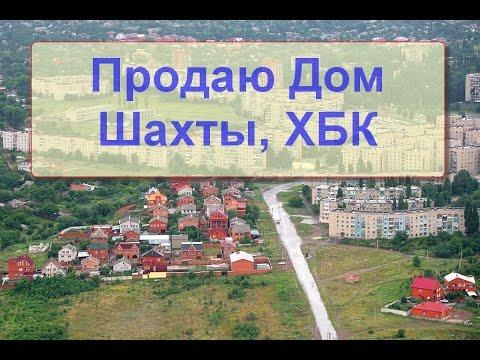 ЖК Екатеринский, Западный район. Ростов-на-Дону, доступное жилье .
