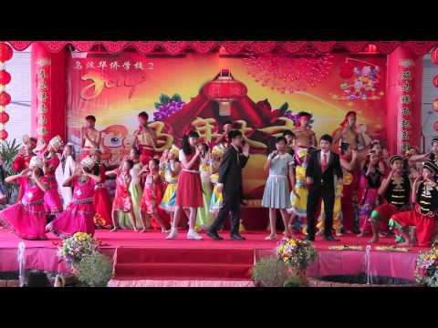 Chinese Musical Show