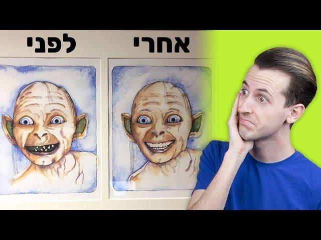 רופאי שיניים עם חוש הומור מטריד