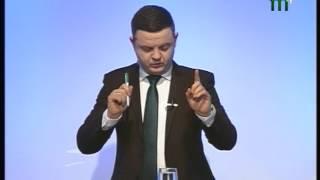 Робота Ужгородської міської ради. Про головне. 26.01.17