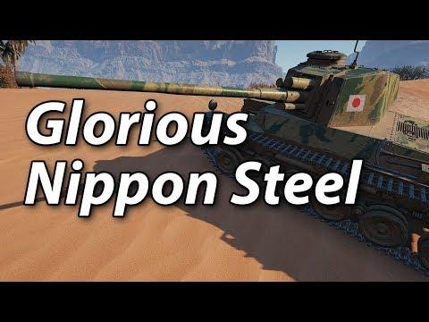 Glorious Nippon Steel - Type 3 Chi-Nu Kai