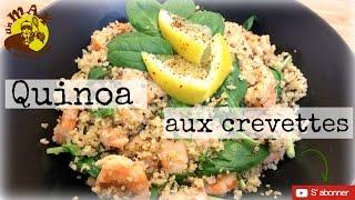 Recette facile rapide Quinoa aux crevettes , citron ail & coriandre plat facile rapide & healthy