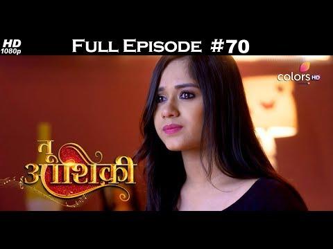 Tu Aashiqui - 26th December 2017 - तू आशिकी - Full Episode