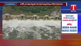 నంది పంపుహౌస్లోని ఐదు మోటార్ల వెట్రన్ | పెద్దపల్లి జిల్లా  Telugu