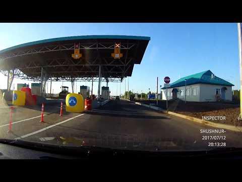 Проезд по  мосту в Удмуртию скоро станет платным