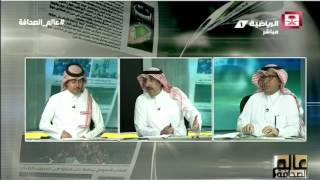 بندر الشهري: نايف هزازي لم يحضر لنادي النصر بإختيار الإدارة - صحيفة صدى الالكترونية