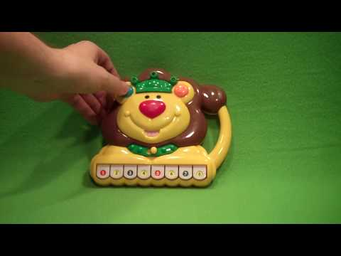 Musical Lion Piano Toy By Megcos
