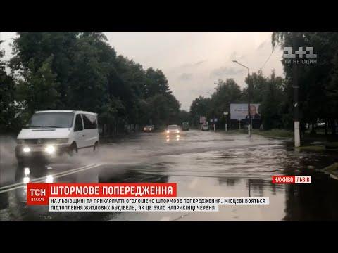 ТСН: На західну Україну знову насувається негода