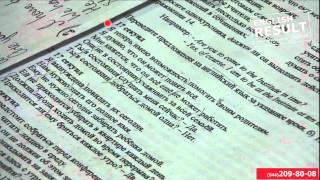 Курсы английского. Вид работ: перевод на время.(, 2011-12-25T20:09:44.000Z)