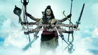 hara hara mahadev serial song by viprada