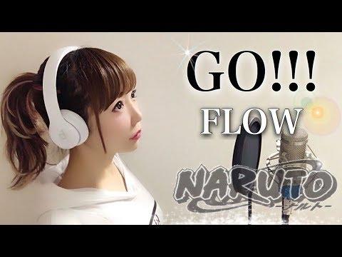GO!!!/FLOW【フル歌詞付き】-cover(アニメ『NARUTO-ナルト-』主題歌)(ゴー/go/フロウ)