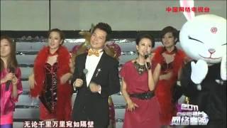 2011年网络春晚 歌曲《给力》 任鲁豫|张蕾|网友| CCTV春晚