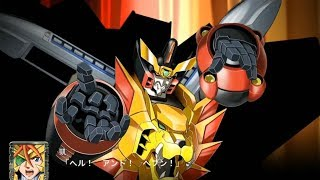 Super Robot Wars T - GaoGaiGar PS4 Gameplay (also on Switch)