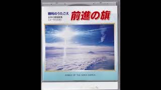 竹谷廣之 - JapaneseClass.jp