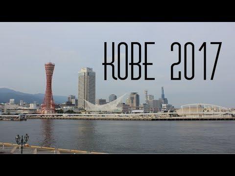 Trying Kobe beef || KOBE, JAPAN
