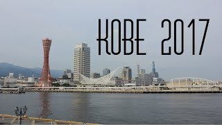 Trying Kobe beef    KOBE, JAPAN