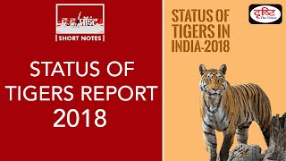 Status of Tigers Report 2018 - To The Point