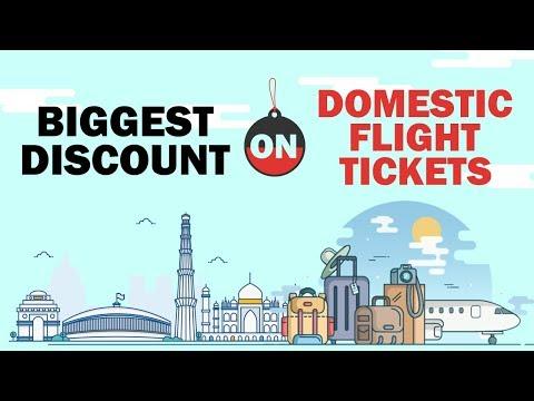 Makemytrip Domestic Flight Coupon Se Mile ₹2000 Ka Discount